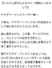 ah_yamada1.jpg