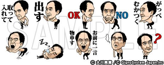 haru_ega02.jpg