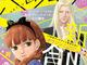 小川彌生さん、雁須磨子さん登場:講談社が新マンガ誌「ハツキス」創刊 連載作家による「お渡し会」開催