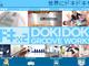 高橋名人が会社「ドキドキグルーヴワークス」設立 肩書きは「代表取締役名人」に