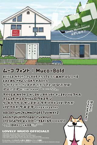 haru_muko01.jpg