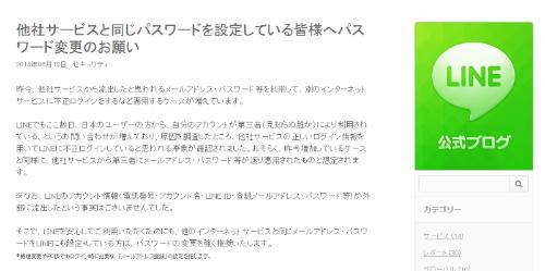 ah_line.png