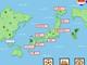 西鉄旅行から全国一周バスツアー登場 22泊23日で全都道府県、約6000キロの旅