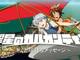 マイクロソフトとProduction I.Gが「翠星のガルガンティア」3Dブラウザゲームを公開