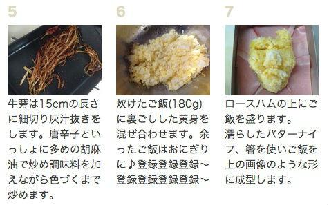 haru_hikakin02.jpg