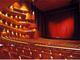 新国立劇場で「避難体験オペラコンサート」 コンサートを実際に中断して観客が避難