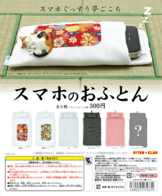 ah_futon2.jpg