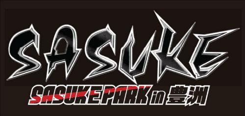 ah_sasuke1.jpg