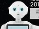 【速報】Pepper、プログラミング言語の知識がなくても開発可能 ドラッグ&ドロップで誰でも「ロボットクリエーター」に 「pepper tech festival」は9月20日開催
