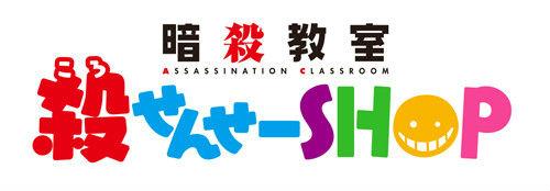 ah_satsu2.jpg