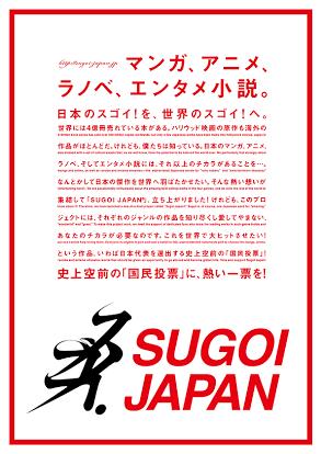 ah_sugoi1.png