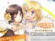 目指せ総理大臣! 近未来の日本でアイドル議員と革命を起こすゲームアプリ「アイドル事変」