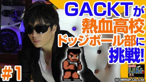 ah_gackt2.jpg