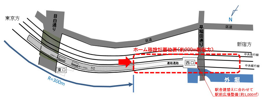 https://image.itmedia.co.jp/nl/articles/1407/02/l_wk_140702iidabashi01.jpg