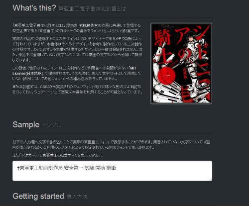 ah_font1.jpg