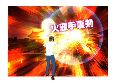 ah_hanzo6.jpg