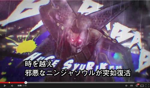 haru_nin02.jpg