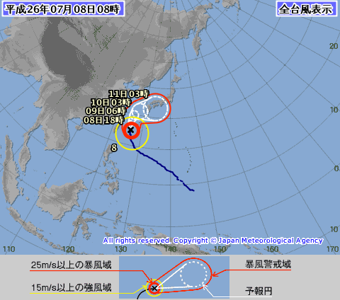 ah_Typhoon.png