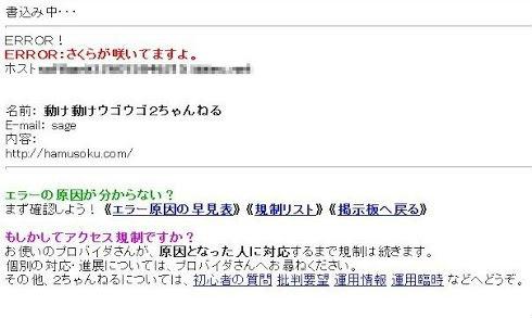 ah_kisei1.jpg