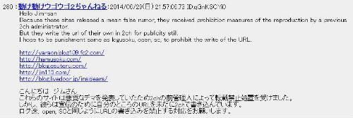 ah_kisei2.jpg