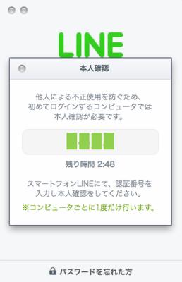 ah_line1.png