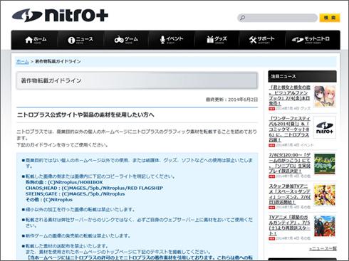 ah_nitro01.jpg