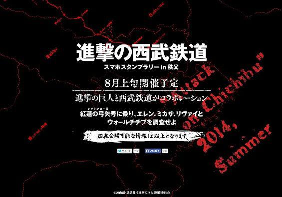 ah_shibngeki.jpg