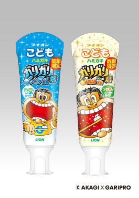 http://image.itmedia.co.jp/nl/articles/1407/11/ah_garigari.jpg