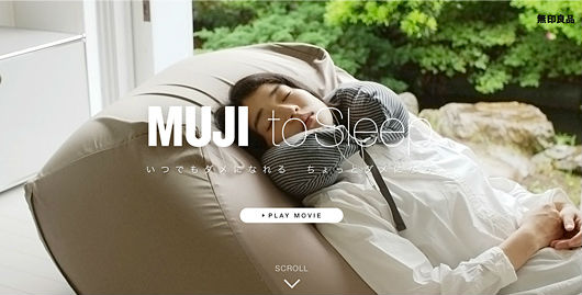 ah_muji2.jpg