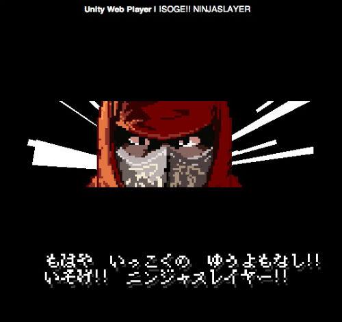 haru_ninja02.jpg