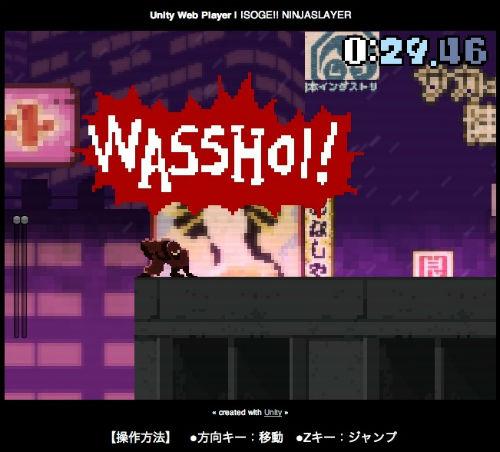 haru_ninja04.jpg