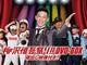 いい夢見ろよ!:柳沢慎吾、新芸「柳沢航空」など新録音を半分以上収めたベスト盤発売 3枚組DVD‐BOXも