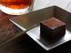 数量限定の「豆腐生チョコ」がじわじわと人気 チョコと同じ量のお豆腐を使用しています