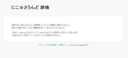 ah_nico.jpg
