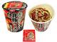 蒙古タンメン中本の1番辛いやつ「北極ラーメン」がカップ麺に これが「販売できるギリギリ」