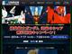 「機動戦士ガンダム 逆襲のシャア」の無料配信、始まる!! 7月22日までだから急げ!