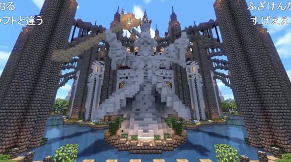 これがマイクラ1級建築士の本気! Minecraftで5カ月かけて作った