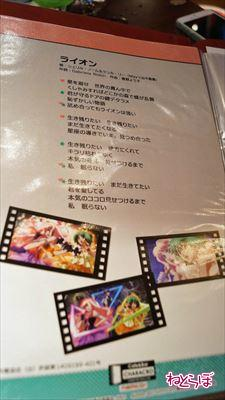 haru_characro29.JPG