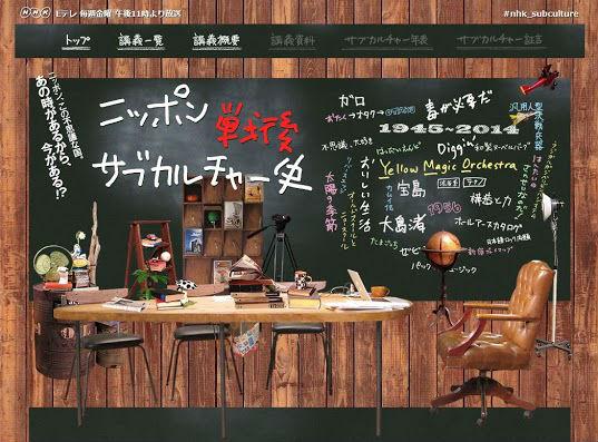 ah_NHK1.jpg