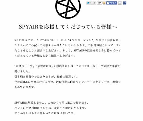 ah_spy.png