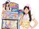 「アイカツ!」新コラボパートナーに天使すぎるアイドルの橋本環奈さんが就任 10月からアニメ3rdシーズン放送