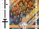 劇画のリイド社が変身! 若者向けWeb漫画サイト「トーチ」公開 ただいま175万円の赤字だそうです