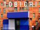 「ほぼ日刊イトイ新聞」初のリアル店舗「TOBICHI」がオープン! ほぼ日の「飛び地」が表参道に