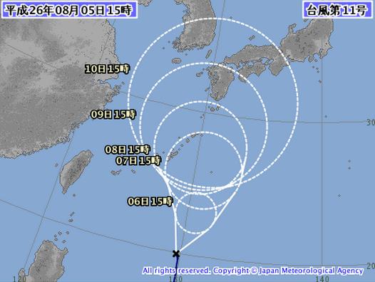 ah_typhoon1.png