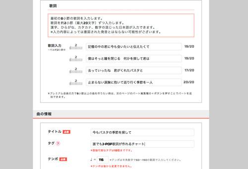 ko_j-popchart2.jpg