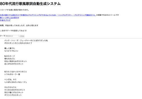 ko_shi3z1.jpg