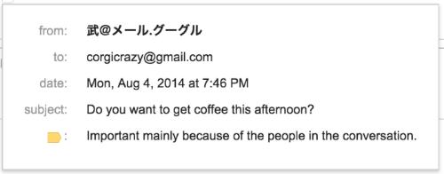 ah_gmail.png