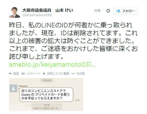 ah_fugi2.jpg