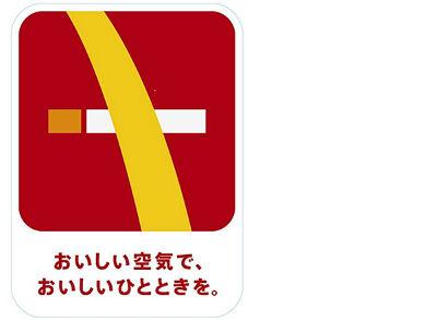 ah_mcd2.jpg