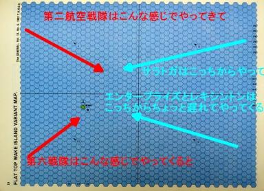 kn_wake_01.jpg
